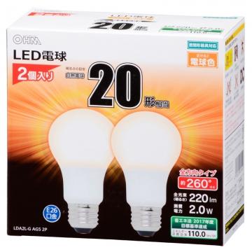 LED電球 E26 20形相当 全方向 密閉器具対応 電球色 2個入 [品番]06-1741