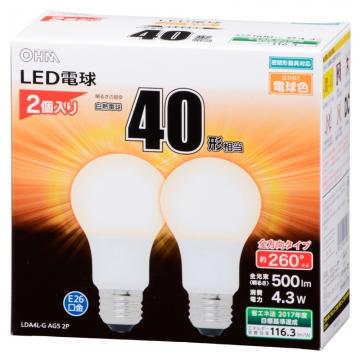 LED電球 一般電球形 40形相当 E26 電球色 2個入 [品番]06-1743