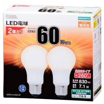 LED電球 60W相当 E26 電球色 全方向 密閉器具対応 2個入 [品番]06-1745