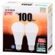 LED電球 一般電球形 100形相当 E26 電球色 2個入 [品番]06-1747