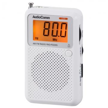 AudioComm 液晶表示ポケットラジオ [品番]07-8855