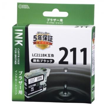 ブラザー互換 LC211BK 顔料ブラック [品番]01-4270