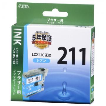 ブラザー互換 LC211C 染料シアン [品番]01-4271