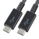 USB2.0 Type-C/Type-C ケーブル 2m [品番]01-7070