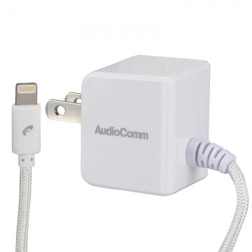 AudioComm ライトニング ACチャージャー 2.4A [品番]03-3065