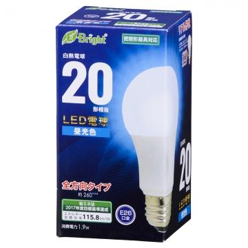 LED電球 E26 20形相当 全方向 密閉器具対応 昼光色 [品番]06-0684