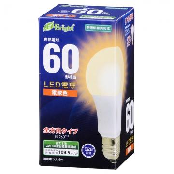 LED電球 60W形相当 E26 電球色 全方向 密閉器具対応 [品番]06-0687