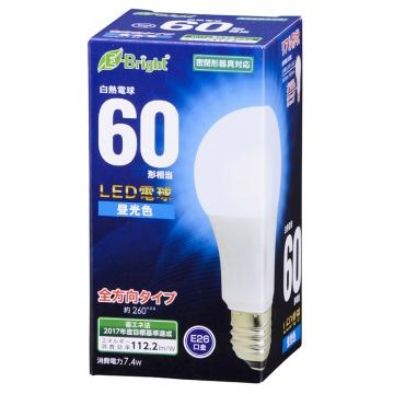 LED電球 一般電球形 60形相当 E26 昼光色 [品番]06-0688