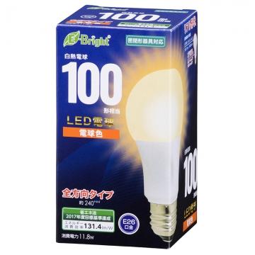 LED電球 100W形相当 E26 電球色 全方向 密閉器具対応 [品番]06-0689