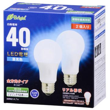 LED電球 40形相当 E26 昼光色 全方向 密閉器具対応 2個入 [品番]06-0692