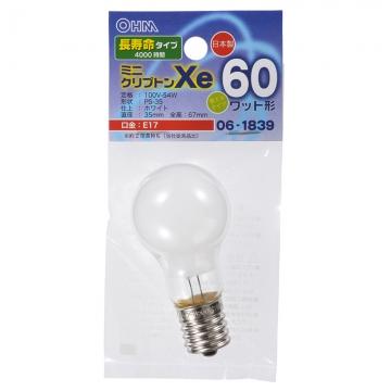 ミニクリプトン球 60形相当 PS-35 E17 ホワイト 長寿命タイプ [品番]06-1839