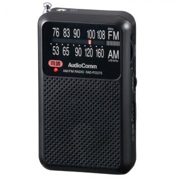 AudioComm AM/FM ポケットラジオ ブラック [品番]07-8858