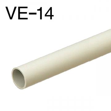 硬質ビニル電線管 VE-14 ベージュ 2m [品番]00-9363