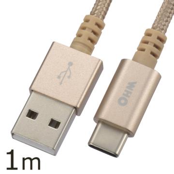 AudioComm USB TypeC ケーブル 高耐久 1m [品番]01-7067