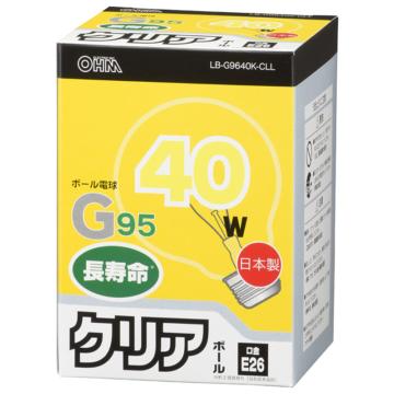 白熱ボール電球 40W E26 G95 クリア [品番]06-0621