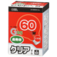 白熱ボール電球 60W E26 G95 クリア [品番]06-0623