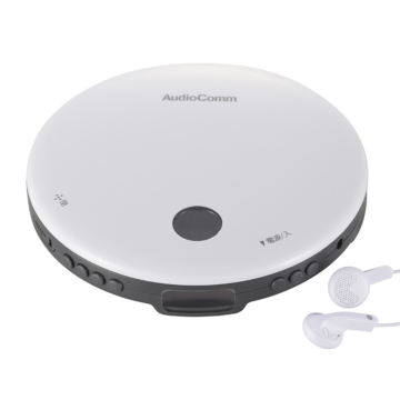 AudioComm ポータブルCDプレーヤー ホワイト [品番]07-8960
