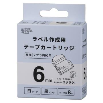 テプラ互換ラベル 白テープ 黒文字 幅6mm [品番]01-3801