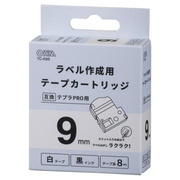 テプラ互換ラベル 白テープ 黒文字 幅9mm [品番]01-3802