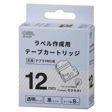 テプラ互換ラベル 透明テープ 黒文字 幅12mm [品番]01-3808