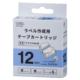 テプラ互換ラベル 青テープ 黒文字 幅12mm [品番]01-3815