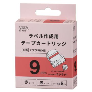 テプラ互換ラベル 赤テープ 黒文字 幅9mm [品番]01-3817