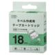 テプラ互換ラベル 緑テープ 黒文字 幅18mm [品番]01-3822