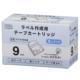 テプラ互換ラベル 白テープ 黒文字 幅9mm 5個パック [品番]01-3823