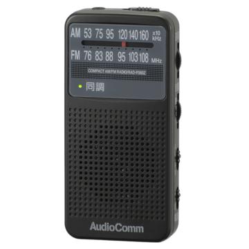 AudioComm FMステレオラジオ ブラック [品番]07-9814