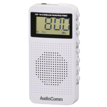 AudioComm DSP式 FMステレオラジオ ホワイト [品番]07-9815