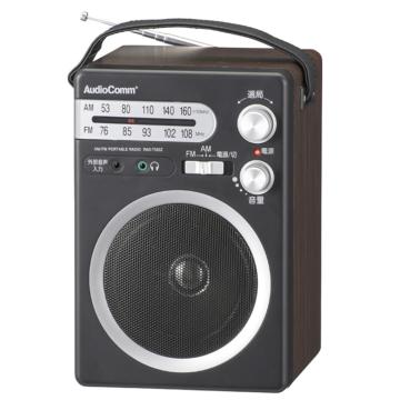 ポータブル木製ラジオ [品番]07-9883