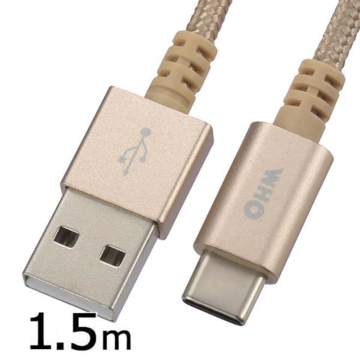 AudioComm USB2.0 TypeC ケーブル 1.5m [品番]01-7068