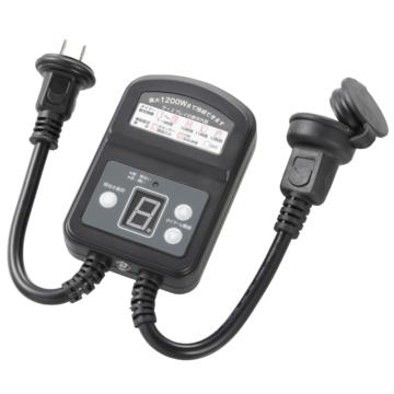 光センサー タイマーコンセント 防雨型 [品番]04-9971