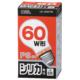 白熱電球 E26 60W ホワイト [品番]06-0642