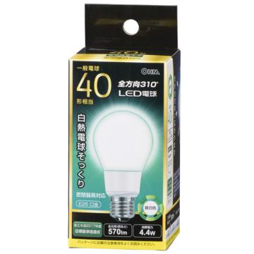 LED電球 40形相当 E26 昼白色 全方向 密閉器具対応 [品番]06-1935