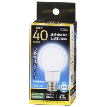 LED電球 40形相当 E26 昼光色 全方向 密閉器具対応 [品番]06-1936