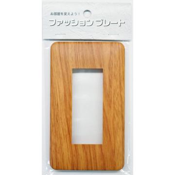 スイッチプレート 木目調B 3個口用 [品番]00-4685