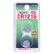 Vリチウム電池 CR1216 2個入 [品番]07-9717