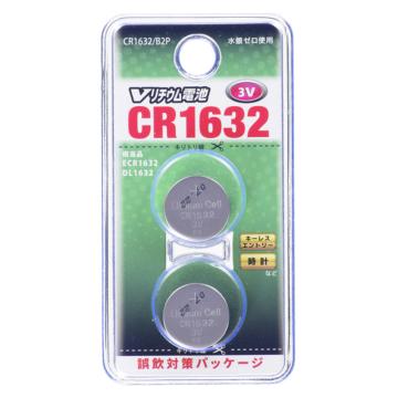 Vリチウム電池 CR1632 2個入 [品番]07-9970