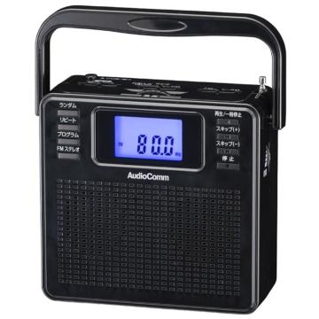 AudioComm ステレオCDラジオ ブラック [品番]07-8956
