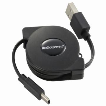 USBケーブル Type-C 0.8m 巻取 黒 [品番]01-7074