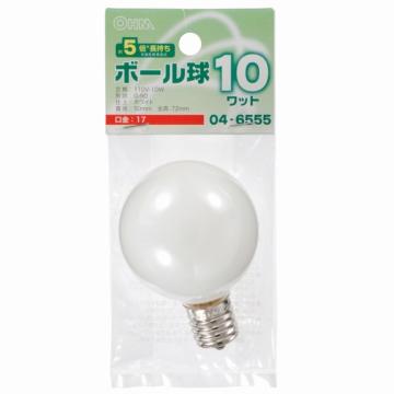 ミニボール球 E17 10W ホワイト [品番]04-6555