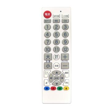 テレビリモコン 24社対応 ホワイト