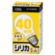 白熱電球 E26 40形相当 シリカ 長寿命 [品番]06-0552
