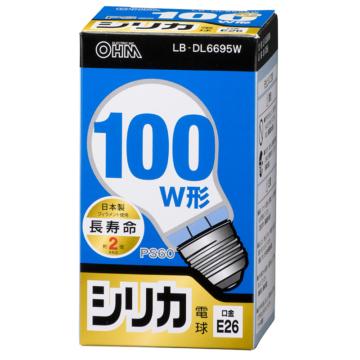 白熱電球 E26 100W形相当 シリカ 長寿命 [品番]06-0556