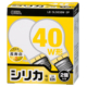 白熱電球 E26 40形相当 シリカ 2個入 長寿命 [品番]06-0558