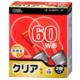白熱電球 E26 60形相当 クリア 2個入 長寿命 [品番]06-0559