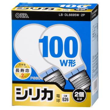 白熱電球 E26 100形相当 シリカ 2個入 長寿命 [品番]06-0562