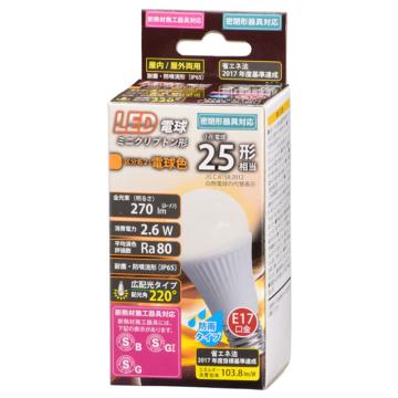 LED電球 ミニクリプトン形 E17 25形相当 防雨タイプ 電球色 [品番]06-1881