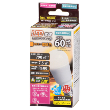 LED電球 ミニクリプトン形 E17 60形相当 防雨タイプ 電球色 [品番]06-1885